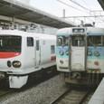 E491&115
